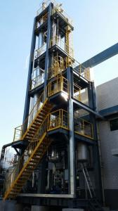 Modular Acetone Solvent Recovery Plant