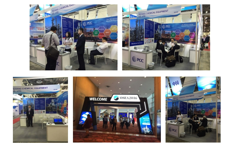Oil & gas industry exhibition & conference