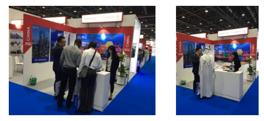 The Abu Dhabi International Petroleum Exhibition & Conference